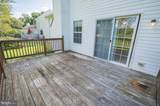 1400 Meadow Point Court - Photo 12