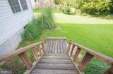 1400 Meadow Point Court - Photo 15