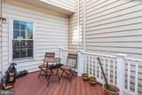 8104 Horseshoe Cottage Circle - Photo 11