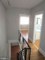 5453 Torresdale Avenue - Photo 20