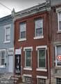 3120 G Street - Photo 1