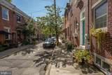 1150 Clarion Street - Photo 43