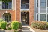 46588 Drysdale Terrace - Photo 2