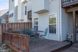 47544 Tenfoot Island Terrace - Photo 29