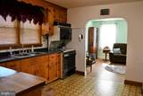 1543 Forrest Avenue - Photo 4