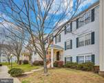 2405 Normandy Square Place - Photo 4