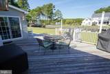 5080 Old Auger Road - Photo 46