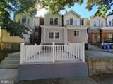 1730 Belfield Avenue - Photo 1