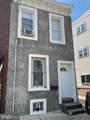2106 Orianna Street - Photo 1