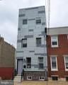 2409 Boston Street - Photo 1
