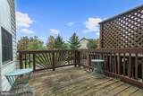 931 Mosby Drive - Photo 13
