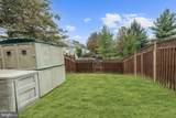 931 Mosby Drive - Photo 33