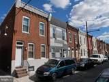 2047 Bellmore Avenue - Photo 2