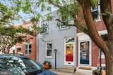 2229 Ritter Street - Photo 2
