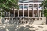 2401 Pennsylvania Avenue - Photo 2