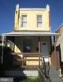 6126 Lambert Street - Photo 2