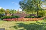 10723 Hampton Mill Terrace - Photo 23