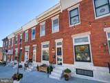 3821 Fait Avenue - Photo 2