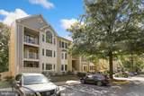 12245 Fairfield House - Photo 3