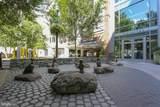 12401 Braxfield Court - Photo 41