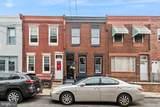 1838 Mcclellan Street - Photo 1