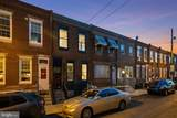 1838 Mcclellan Street - Photo 29