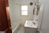 17204 Harbeson Road - Photo 21