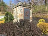 13118 Pendleton Court - Photo 1
