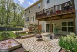 42673 Beckett Terrace - Photo 30