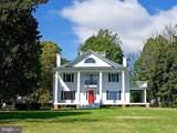 7341 Magnolia Place - Photo 34