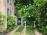 113 West End Avenue - Photo 4