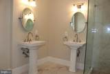 208 Summers Drive - Photo 10
