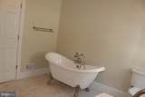 208 Summers Drive - Photo 12