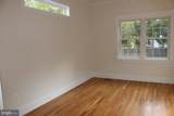 208 Summers Drive - Photo 15