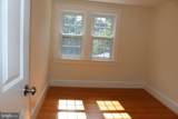208 Summers Drive - Photo 18