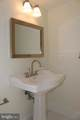 208 Summers Drive - Photo 20