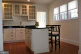 208 Summers Drive - Photo 9