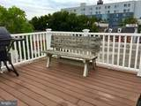 1037 Light Street - Photo 13