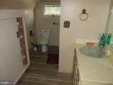 1 Hot Point Avenue - Photo 4