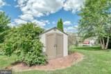 880 Edgeworth Court - Photo 49