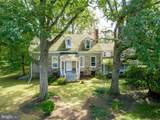 237 Cooley Mill Road - Photo 4