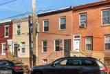 2515 Federal Street - Photo 2