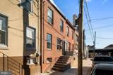 2515 Federal Street - Photo 3