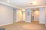 1211 Light Street - Photo 2