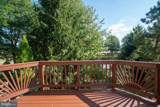 6953 Cromarty Drive - Photo 37