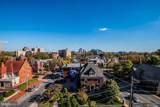 1401 Pennsylvania Avenue - Photo 3