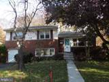 504 Goucher Boulevard - Photo 1