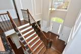 12 Sortor Road - Photo 24