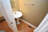 200 Kinsdale Court - Photo 10