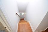 200 Kinsdale Court - Photo 23